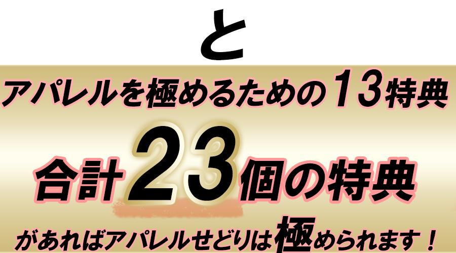 huku11